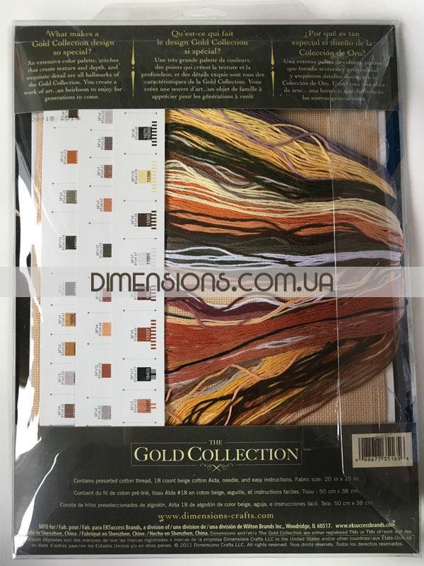 35165_dimensions_cross_stitch