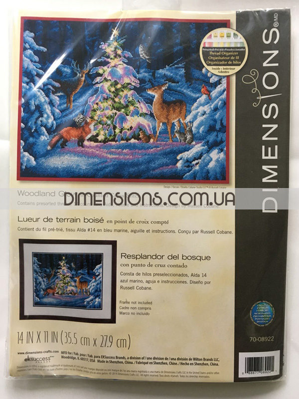 70-08922_dimensions_package