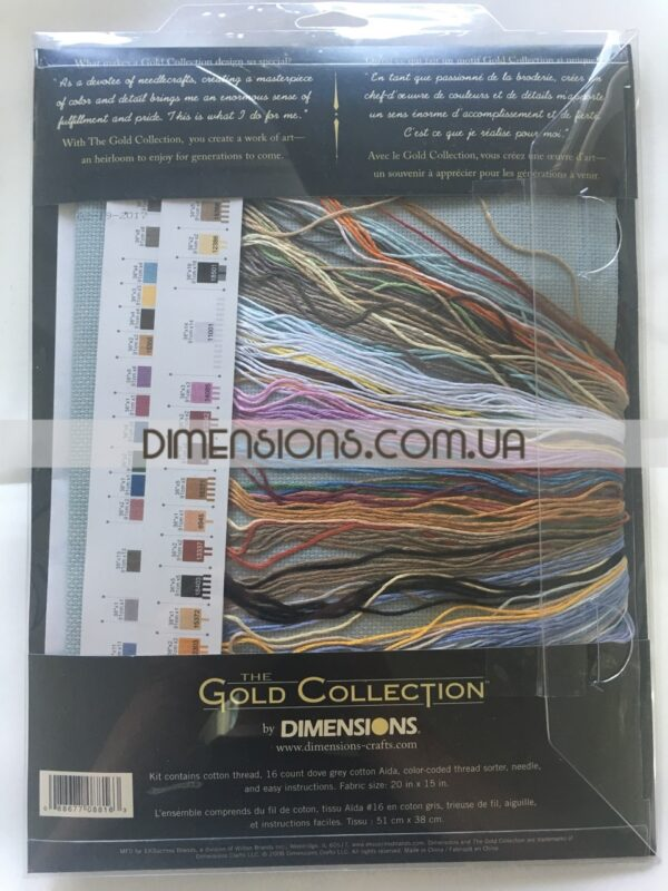 8816_dimensions_mouline