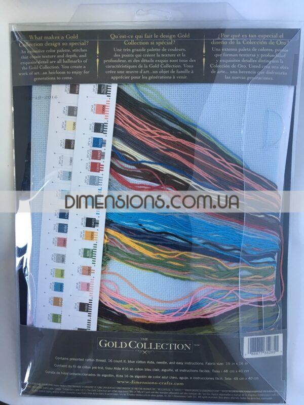 70-35285-dimensions-mouline