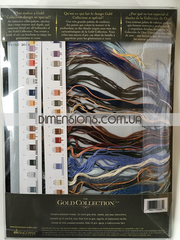 3885_set_dimensions_cross_stitch
