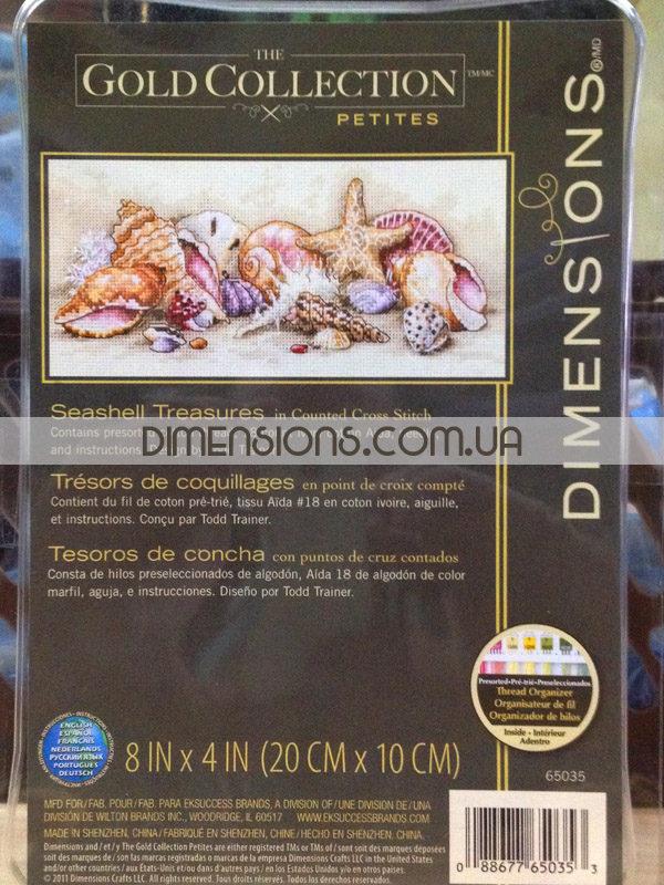 65035 Набор для вышивания крестом «Морские сокровища» • «Seashell Treasures» DIMENSIONS Gold Collection Petites