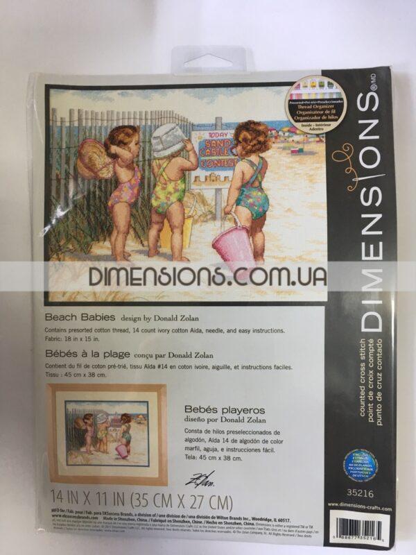 35216-dimensions