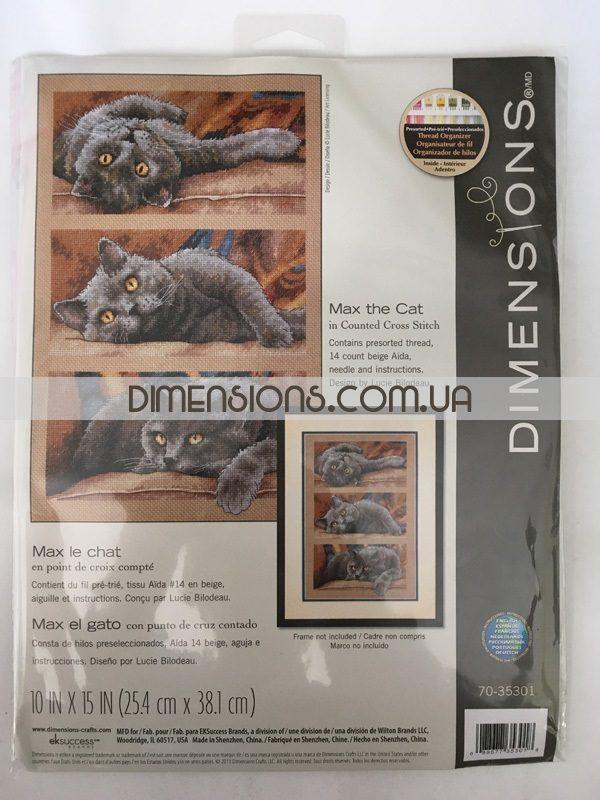 """70-35301 • Набор для вышивания крестом """"Кот Макс"""" • """"Max the Cat"""" DIMENSIONS"""