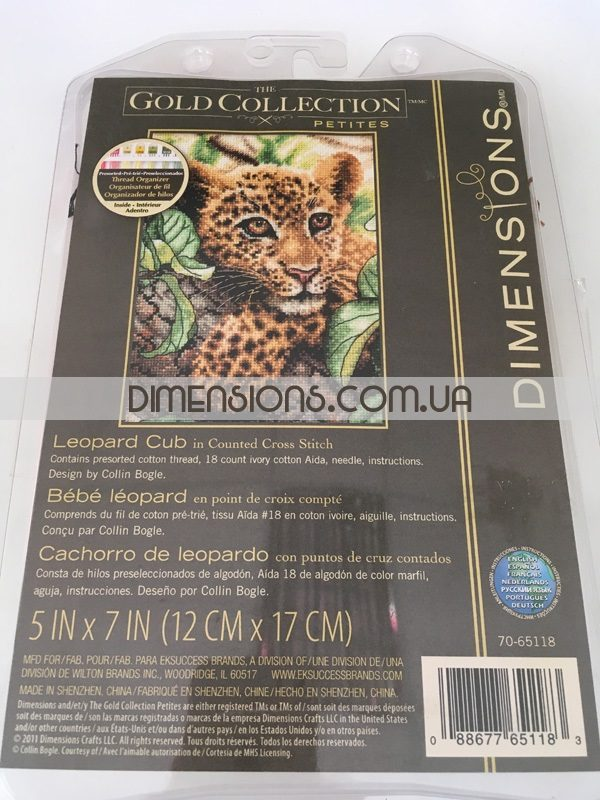 """70-65118 • Набор для вышивания крестом """"Детёныш леопарда"""" • """"Leopard Cub"""" DIMENSIONS Gold Collection"""