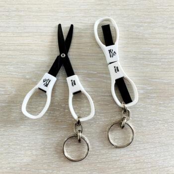 Cкладные ножницы с держателем ключей 85568 Premax (Италия)
