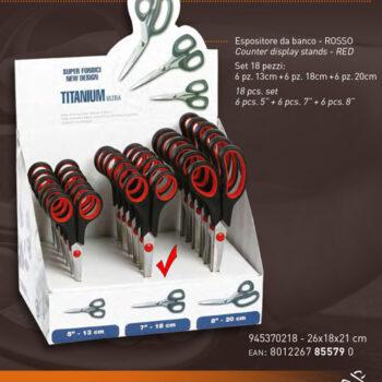 Ножницы 85579-2 Premax (Италия)